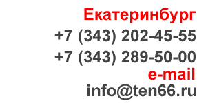 Уралпром Екатеринбург Миасс